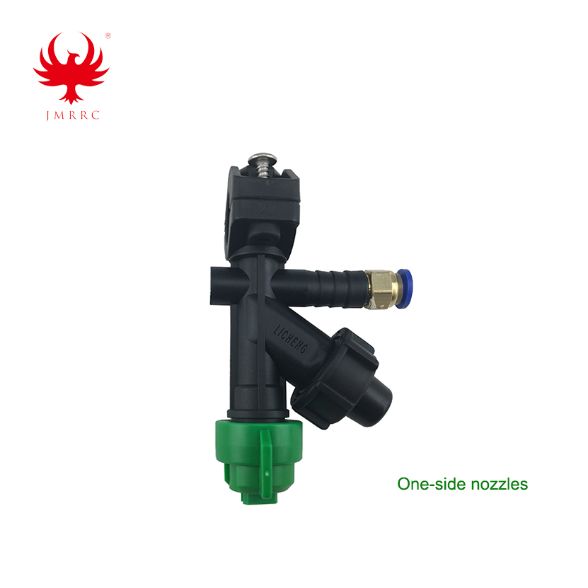 Spray Nozzles for Agriculture UAV Drone --- Green Type