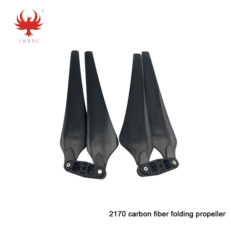 21inch Full Carbon Fiber Folding Propeller 2170 Propeller