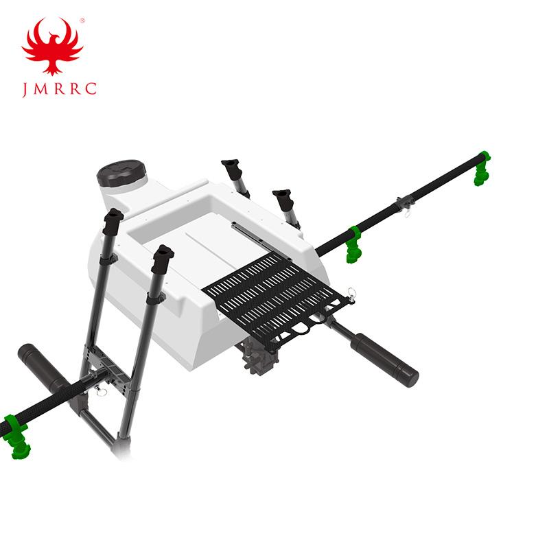 10L Foldable Spraying Bar Spray System Landing Gear Gimbals
