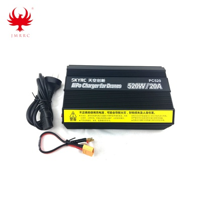 SKYRC PC520 Lipo Battery Charger