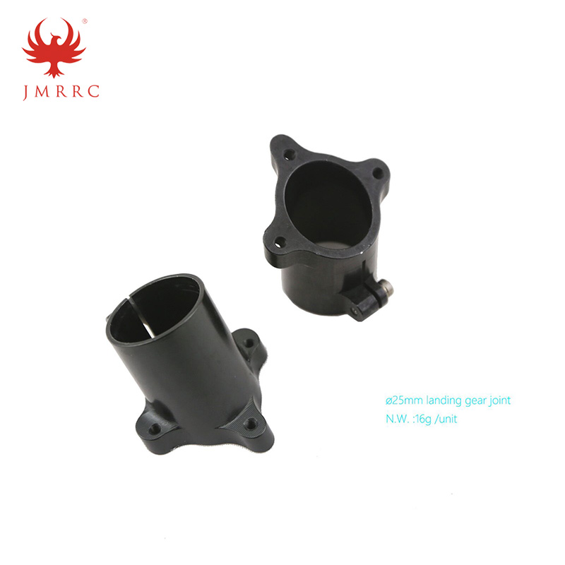 25mm Landing Gear joint connector parts