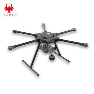 960mm Full Carbon Fiber Hexa-Rotor Frame Foldable Arm Hexacopter Frame Kit JMRRC