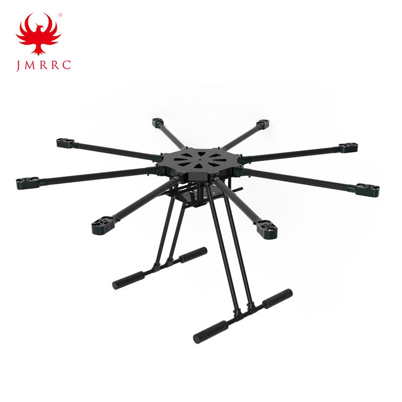 Octocopter 1300mm Carbon Fiber Frame Kit 8 Rotor Drone Body with Landing Gear JMRRC