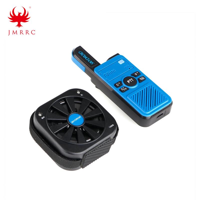 UAV Wireless Portable Megaphone MINI Loud Speaker 5W RC Drone Parts Skydroid