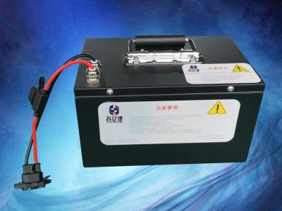 YL-32型锂电池