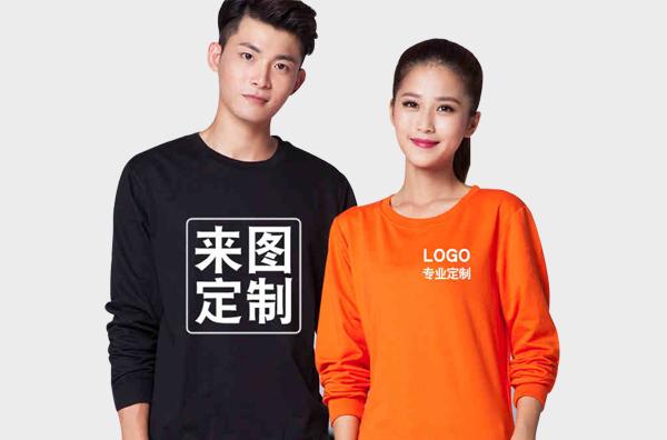 纯棉长袖广告衫