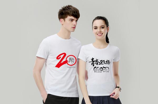 聚会印花T恤衫定做