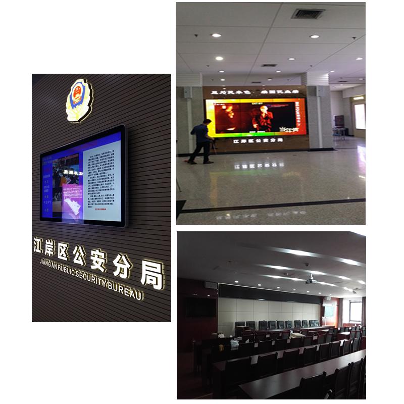 武汉某分局、文化局