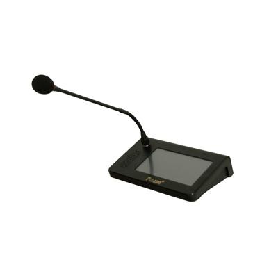 彩屏桌面 IP 话筒(型号:PA-IP-XH03)