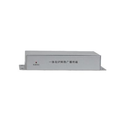 IP 网络广播终端(型号:PA-IP-BGZD04A)