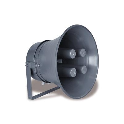 四芯号筒喇叭-HJ-6
