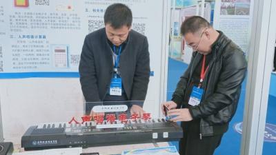 中新社记者采访人声唱谱电子琴