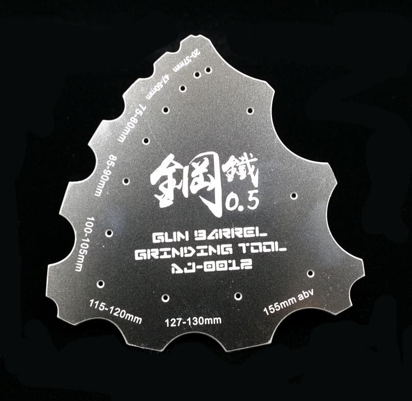 【艾烈臣】AJ0012 钢制式 0.5mm 加厚 多功能通用型 合模线刮板