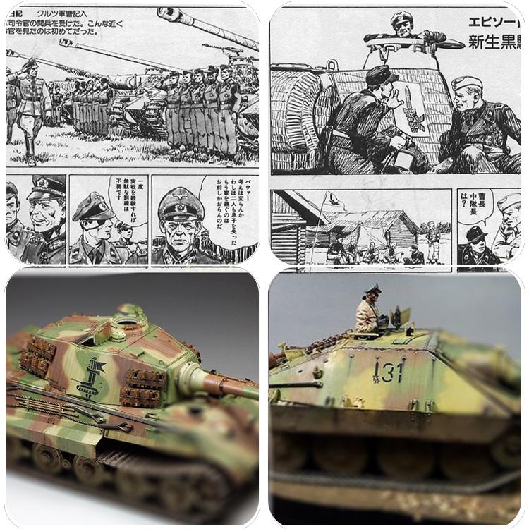 【艾烈臣】AJ0016 黑骑士漫画 威龙虎王追猎者 战车用镂空喷涂板