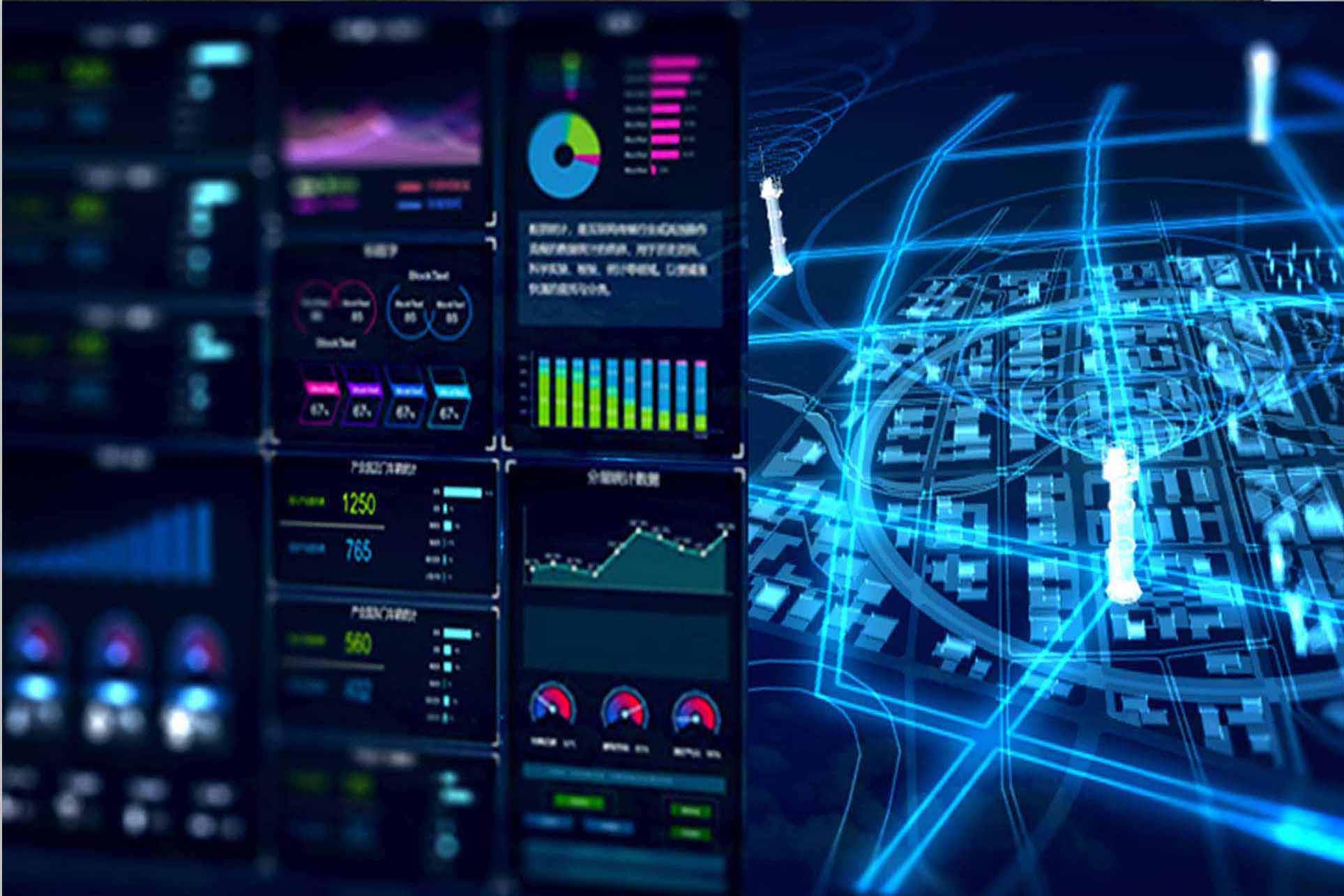 大數據可視化、數據邏輯分析、數據運營管理