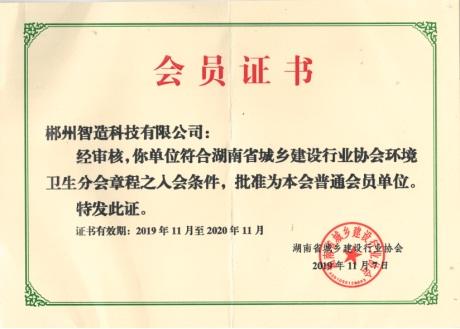 10bet十博官网中文登陆总公司10bet森公司共获得5...