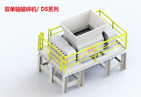 双单轴十博/ DS中文