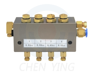 OC型油气容积式分配器