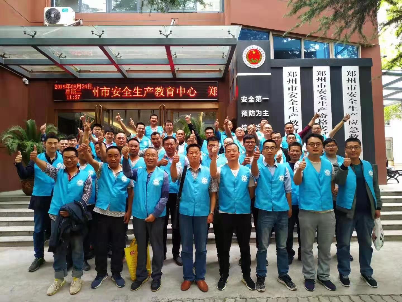 郑州电工证学员