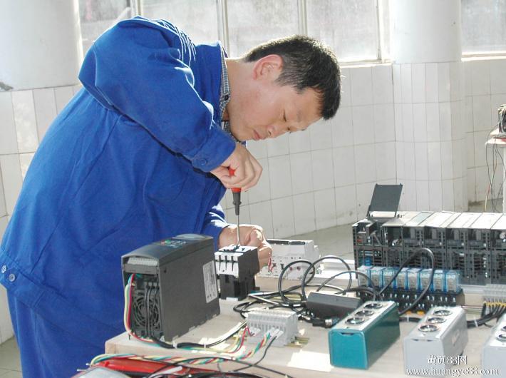 低压电工操作证(上岗证)