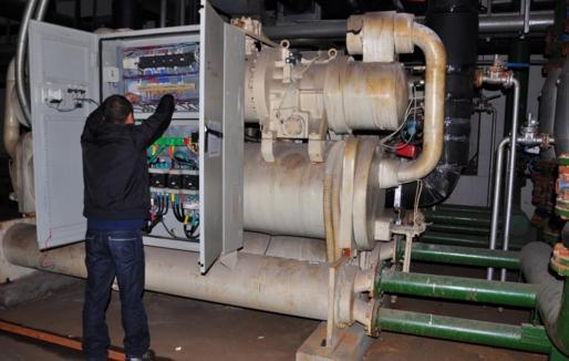 制冷与空调设备运行操作证(上岗证)