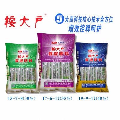 桉大户—水溶腐殖酸全营养配方·桉树专用肥