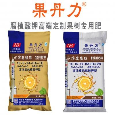 果丹力——腐殖酸钾高端定制果树专用肥