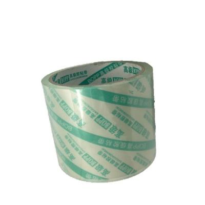 YS-012 BOPP transparent tape without bubble