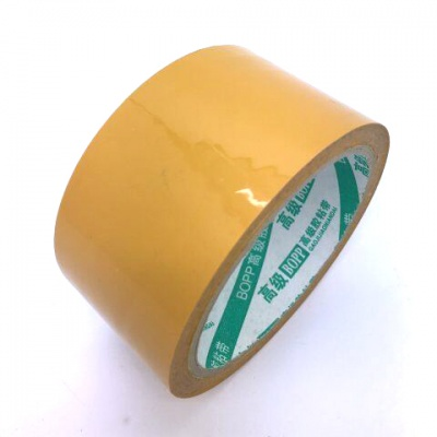 YS-003 Beige Bopp Sealing Packing Tape