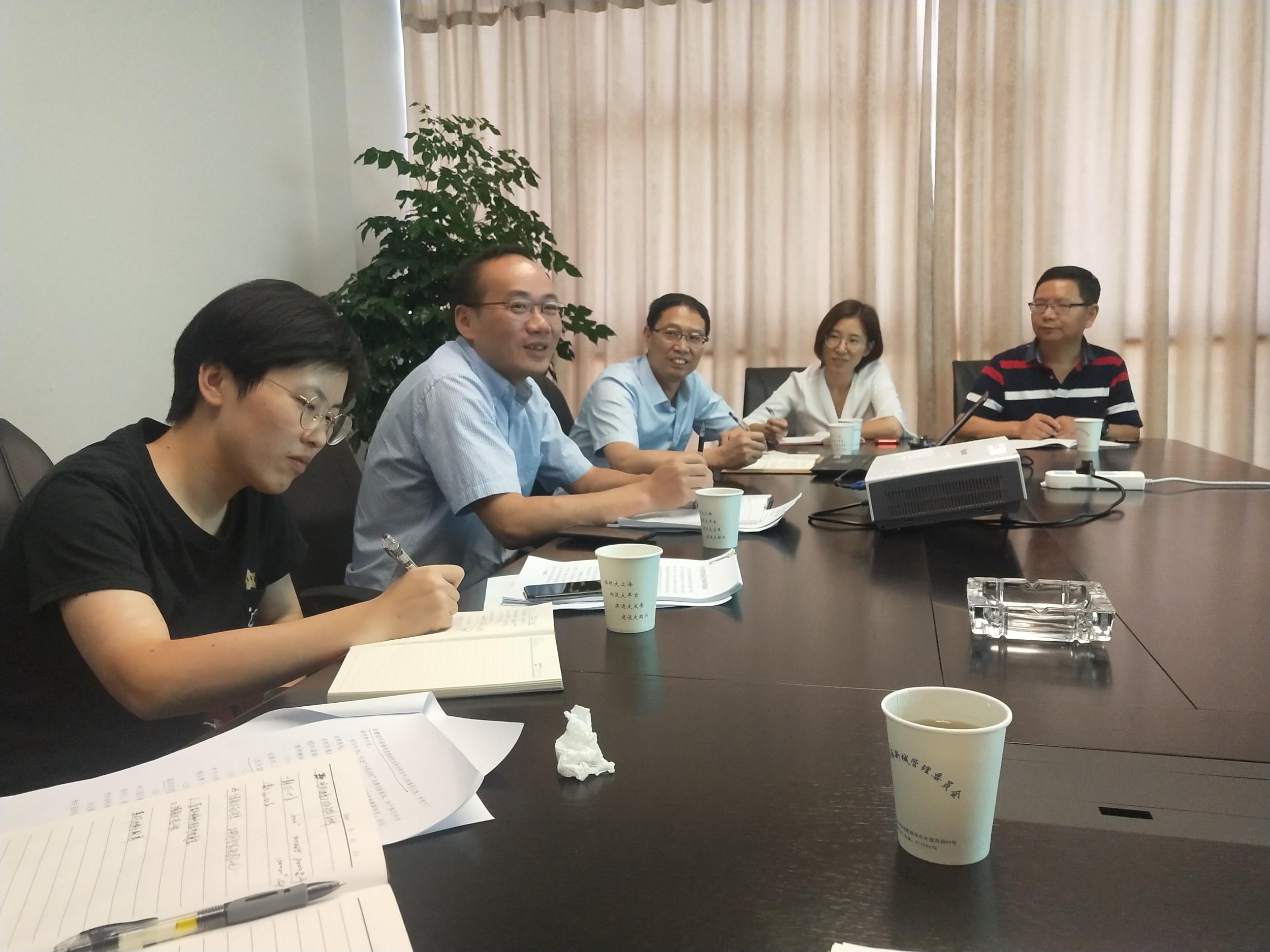 钠创新能源与绍兴滨海新城管委会举行高层磋商会