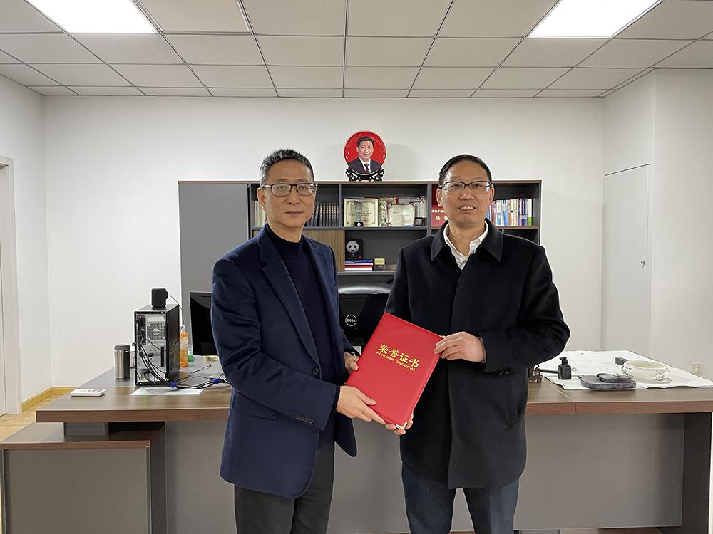 """马紫峰教授荣获2020年度绍兴市越城区""""高质量贡献奖""""!"""