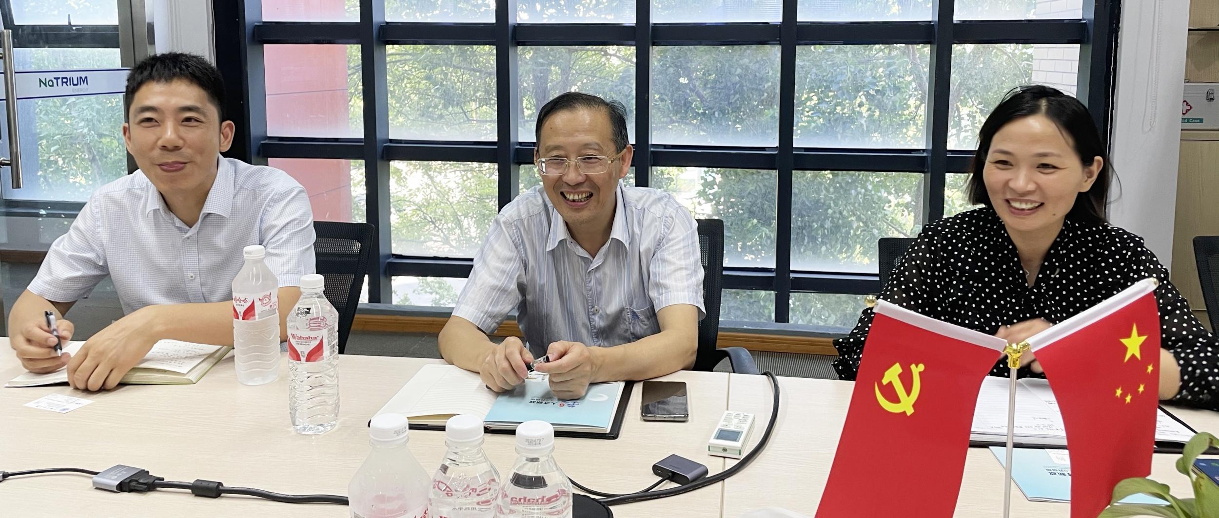 鈉創新聞 市人大常委會副主任王水君一行蒞臨鈉創新能源調研考察