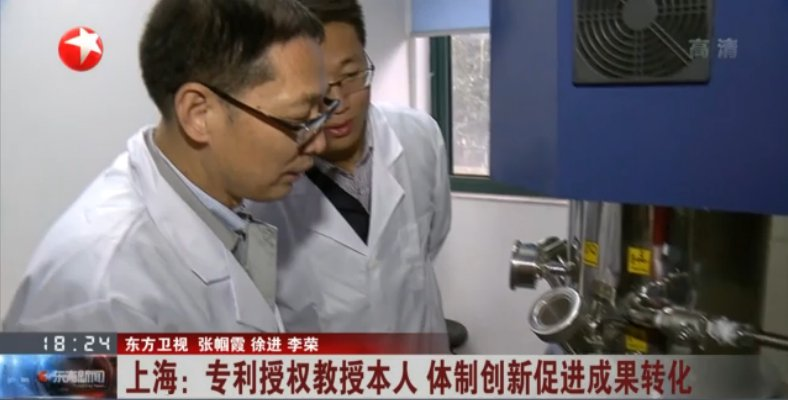 Special report to the transfer of research achievements of Prof.Zifeng Ma's team by Dragon TV