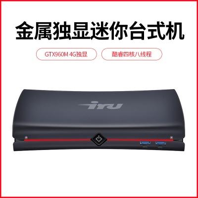 iru-K7 微型独显游戏主机
