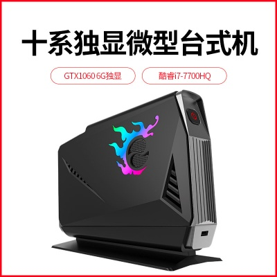 iru-K10 6G独显迷你主机电脑mini pc