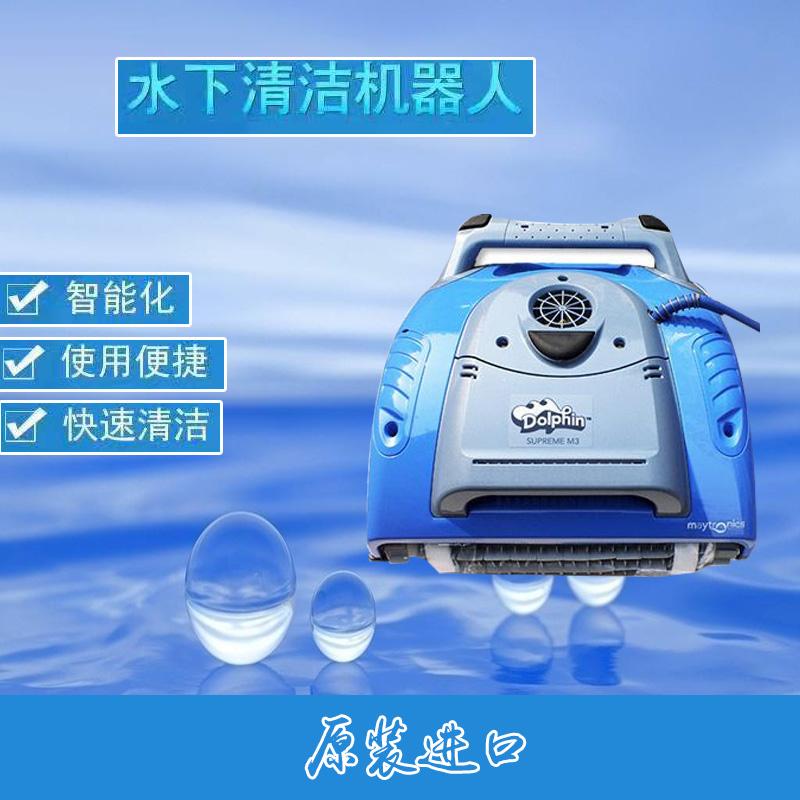 全自动吸污机-M200