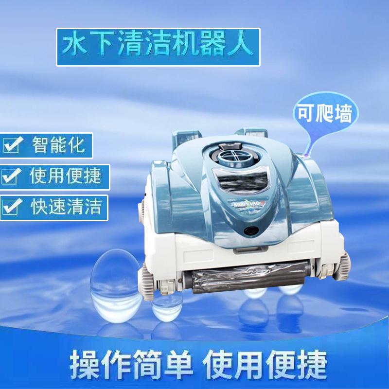 全自动吸污机-彩鲨