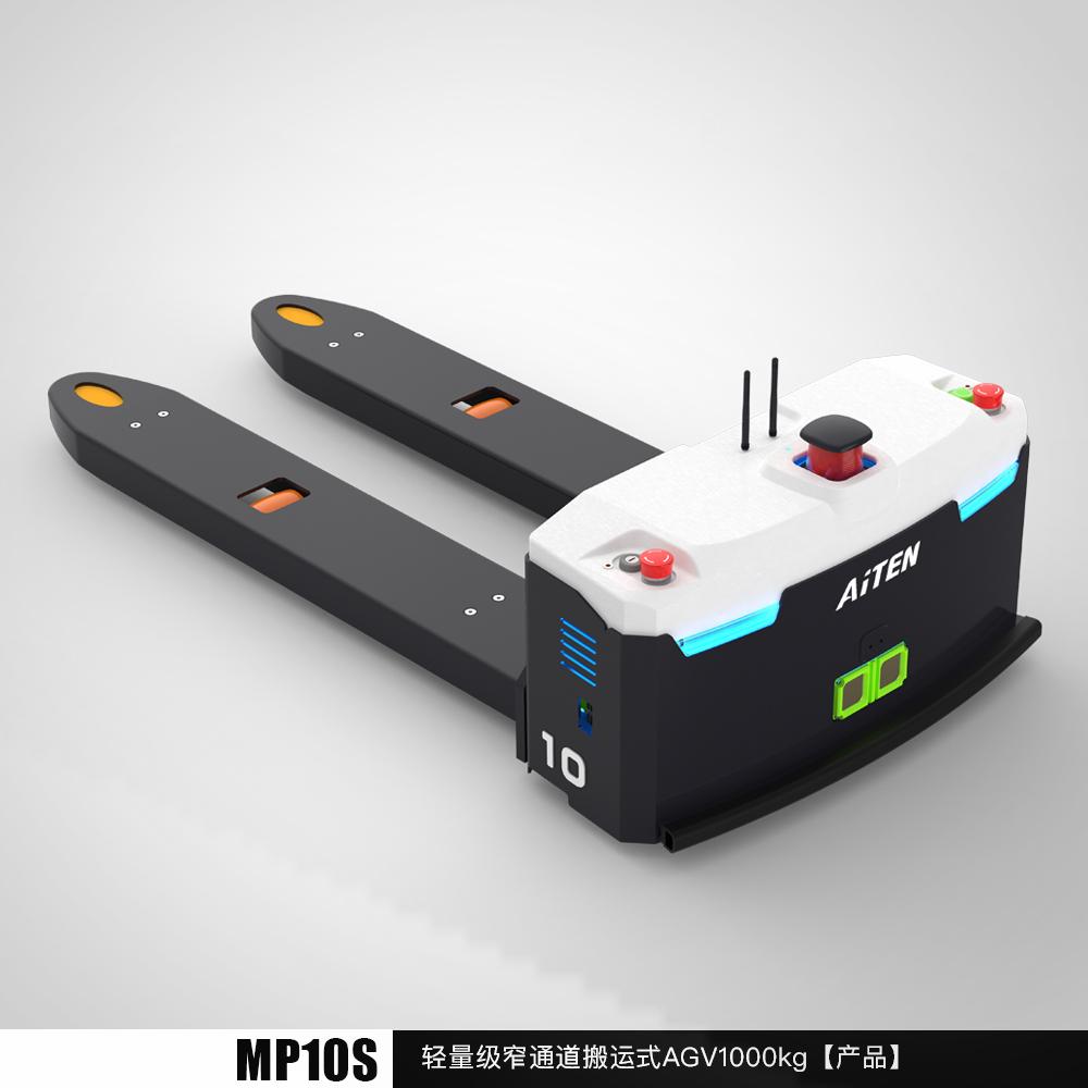MP10S - 小海豚 搬运式AGV机器人 | 窄通道