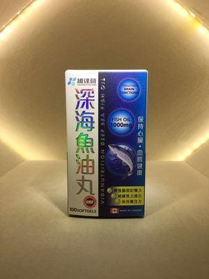 深海魚油丸