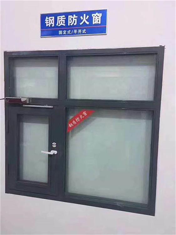 钢质防火窗生产厂家