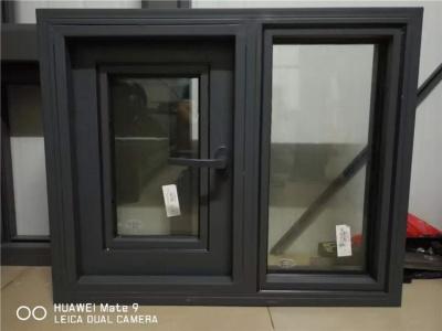 加工铝合金防火窗