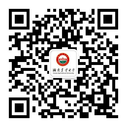 2019年湖南省4月自考考试时间...