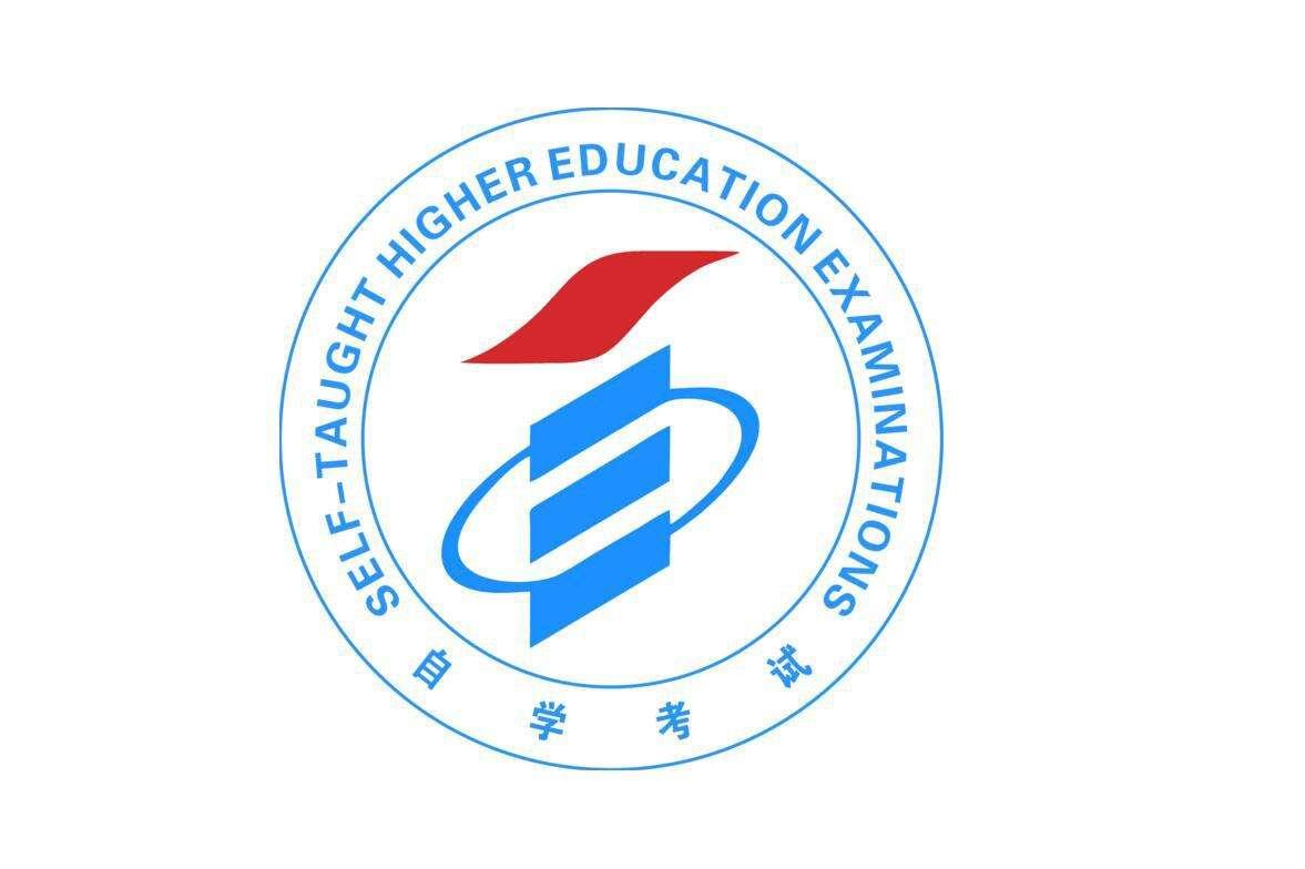 湖南农业大学2021年自考招生