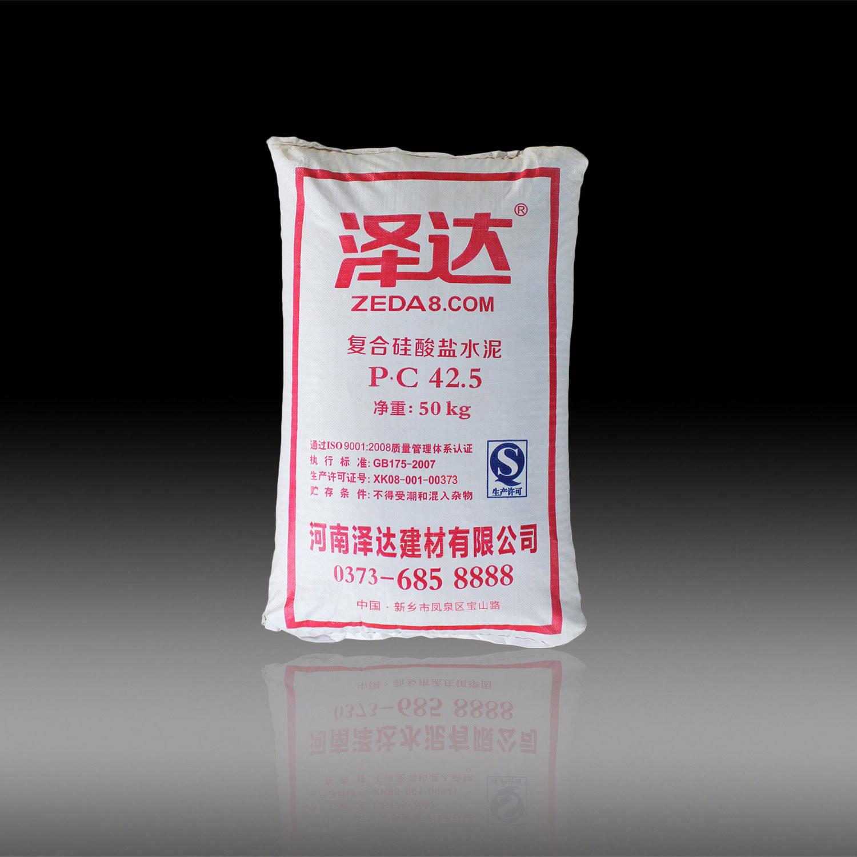 复合硅酸盐PC42.5等级