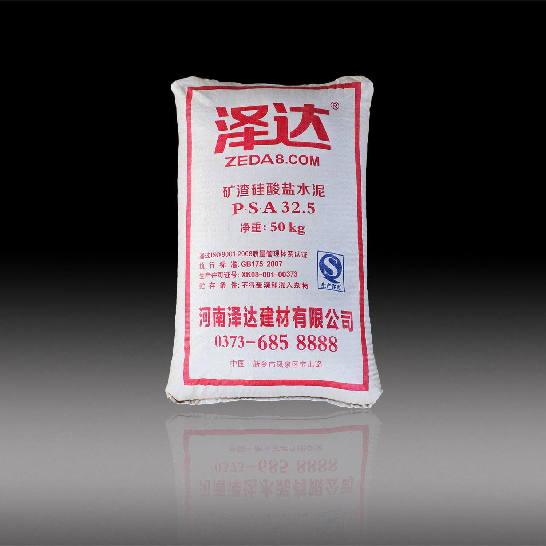 矿渣硅酸盐PSA32.5等级