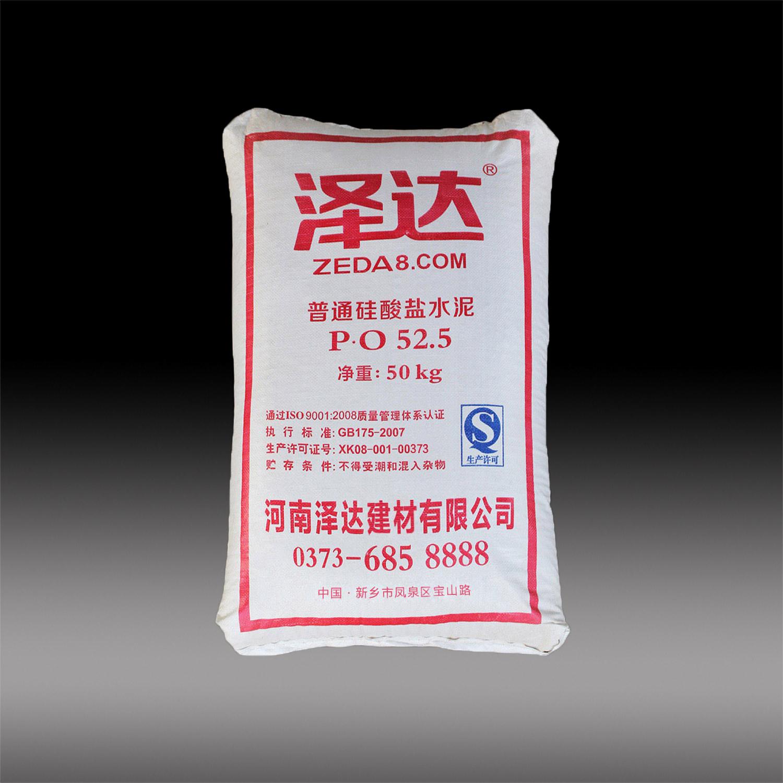 普通硅酸盐PO52.5等级