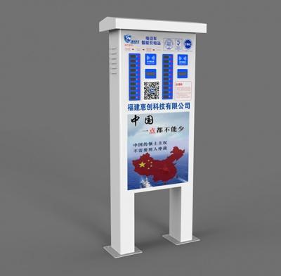 20路刷卡廣告機