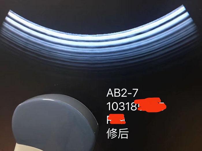 Images after repair 2D3D probes3