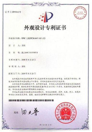 2008年英德斯公司EPIC嵌入式主板(PCM-8451)获