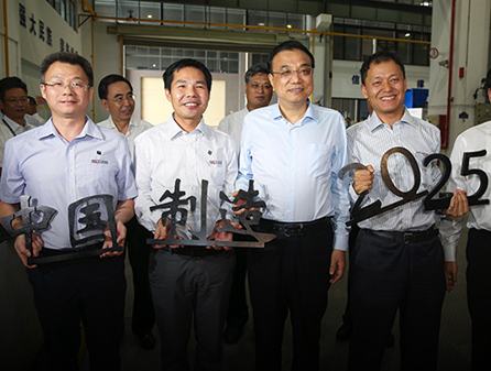 China prime minister Li Keqiang visited Han's group and encouraged 'Made in China 2025' in Shenzhen